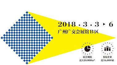 广州国际广告标识展:众创鑫与您共聚未来,共享新机遇