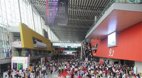 Zhong chuang xin and you enter guangzhou international lighting exhibition grand